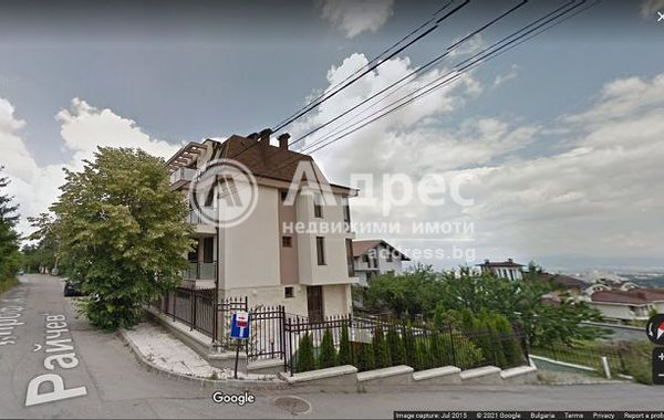 тристаен апартамент софия qeus5xtl
