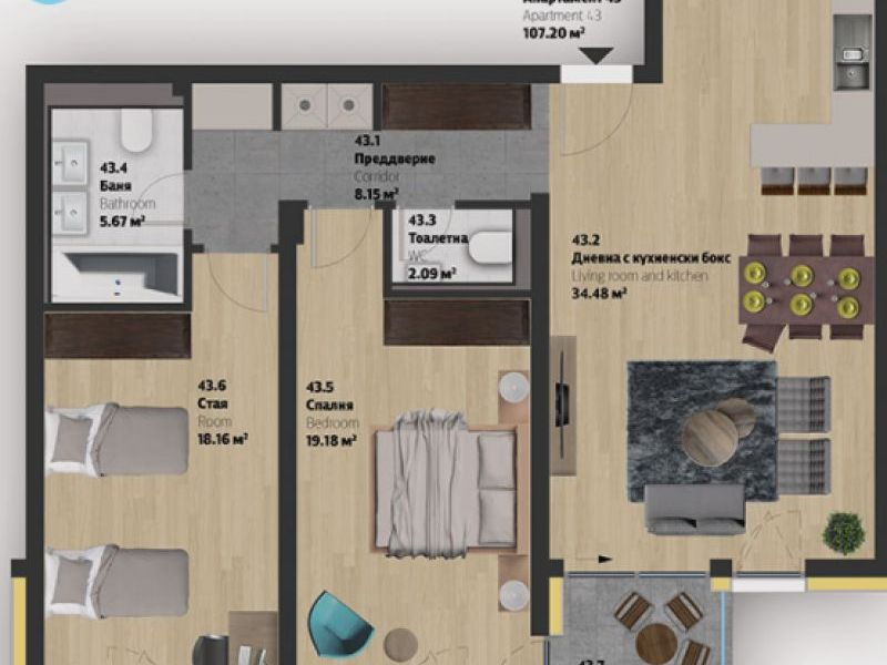 тристаен апартамент софия qf345tne