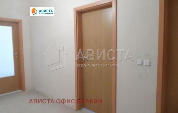 тристаен апартамент софия qhm98muc