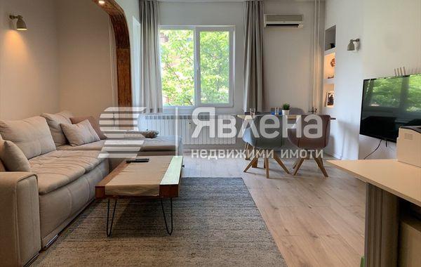 тристаен апартамент софия qkw1k4yb