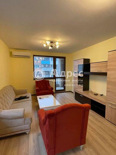 тристаен апартамент софия qq9a1e9h
