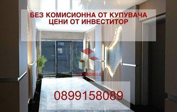 тристаен апартамент софия qqeer7mg