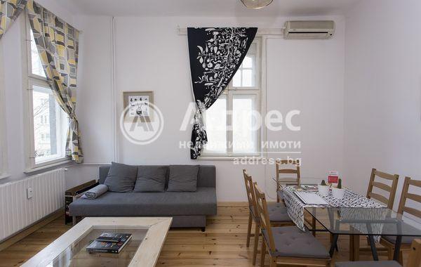 тристаен апартамент софия qsmnrwt4