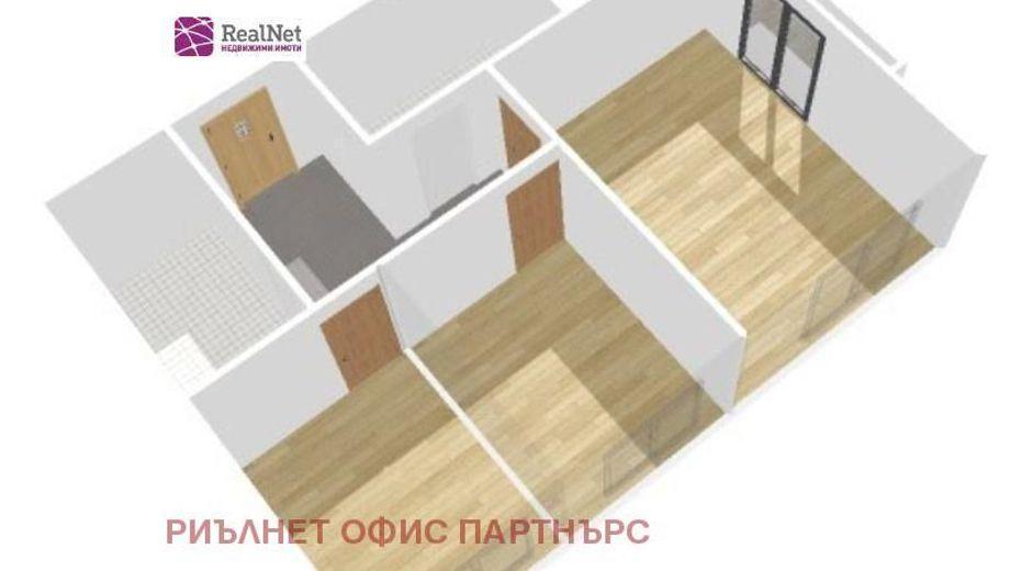 тристаен апартамент софия qwa7bl76