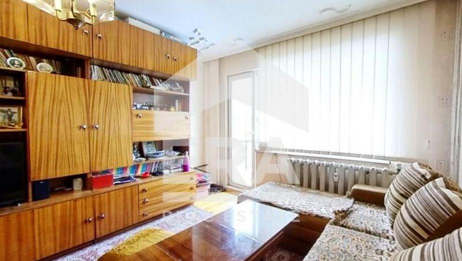 тристаен апартамент софия r5mxppen