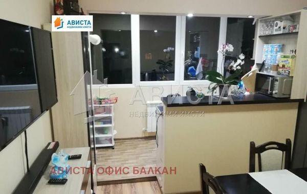 тристаен апартамент софия r9k4hhbm