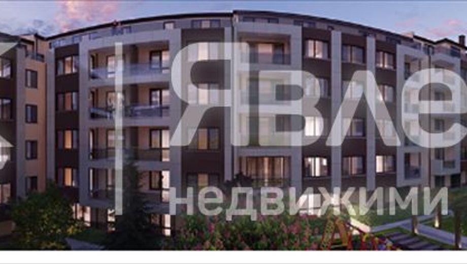тристаен апартамент софия r9uk8nue