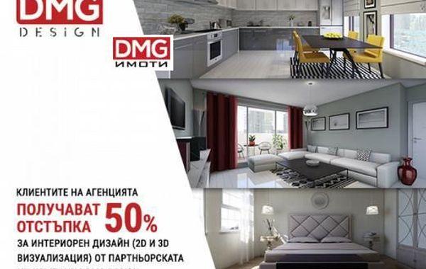 тристаен апартамент софия ra2slad1