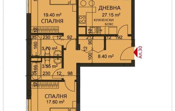 тристаен апартамент софия rd3jsphv