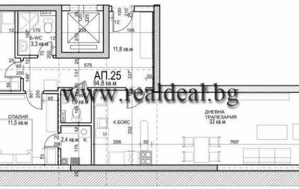 тристаен апартамент софия rfq54khl