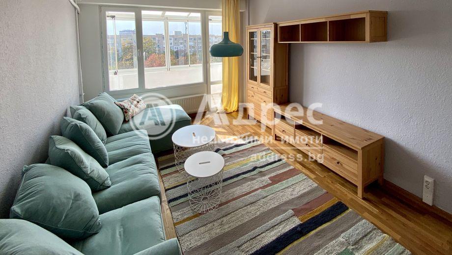 тристаен апартамент софия rm712dbf