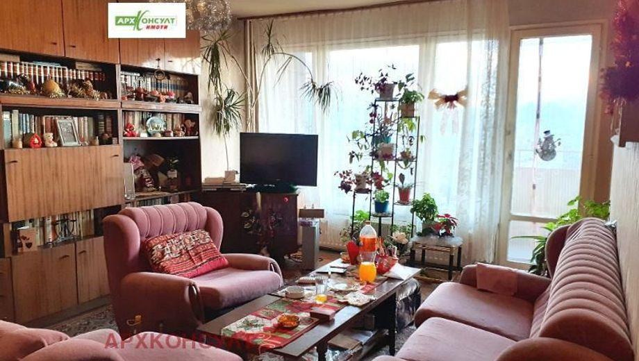тристаен апартамент софия rpgq7686