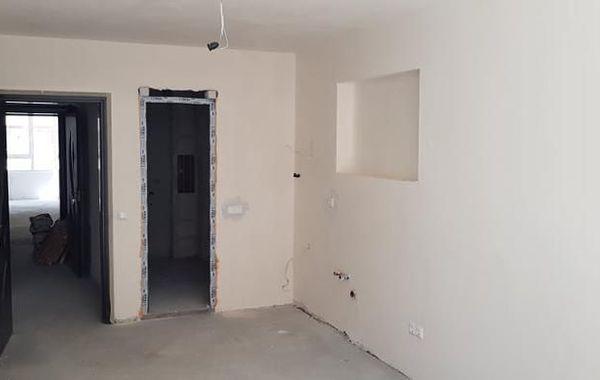тристаен апартамент софия rrbytkfx
