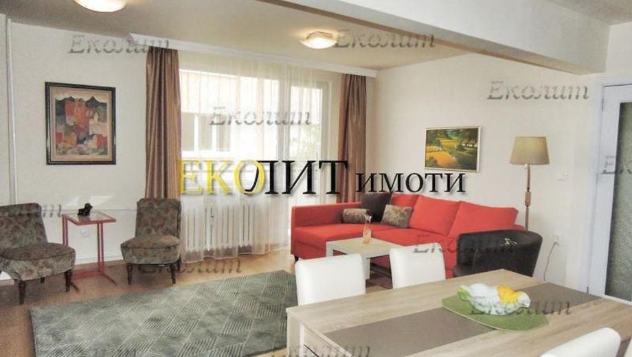 тристаен апартамент софия ryf9p6ct