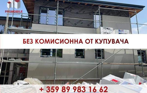 тристаен апартамент софия s4e4q628