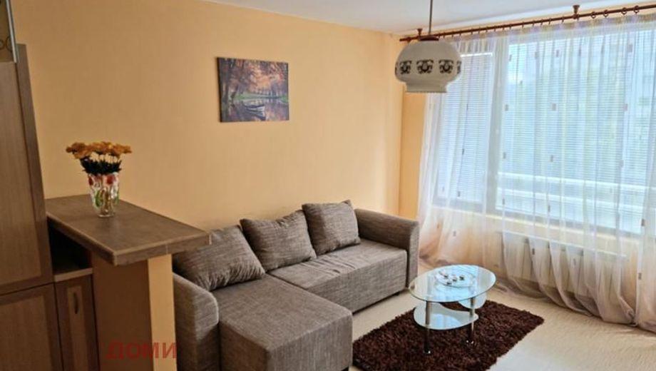тристаен апартамент софия spylq1yr