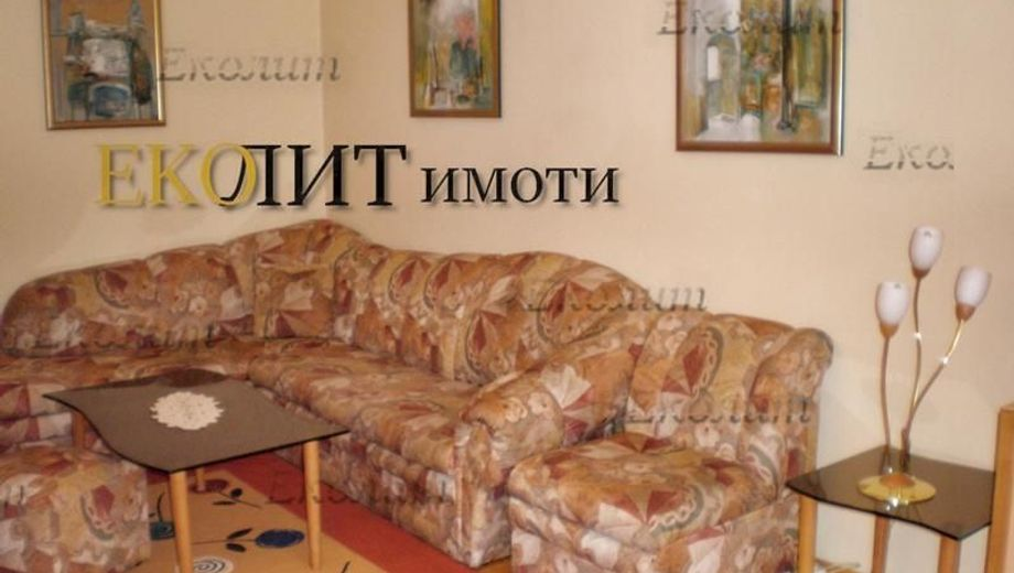 тристаен апартамент софия t1fhgs4f