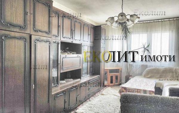 тристаен апартамент софия t4pt4p99