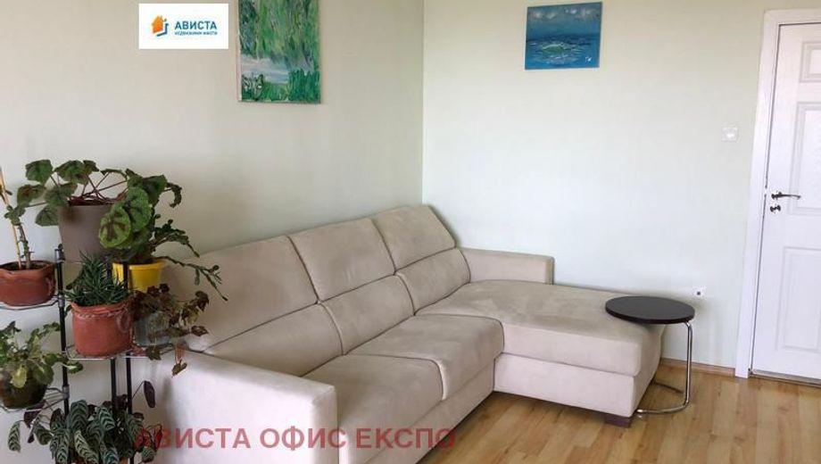 тристаен апартамент софия t61h2d9y