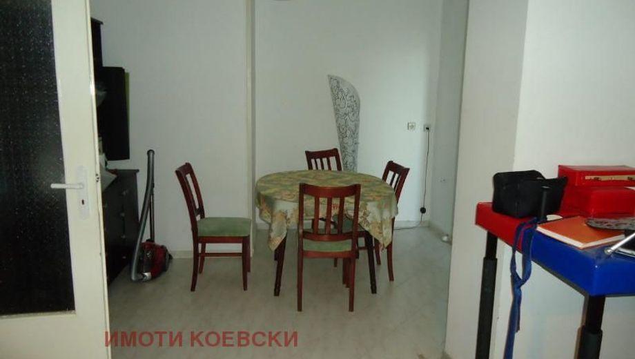 тристаен апартамент софия tgcu274f