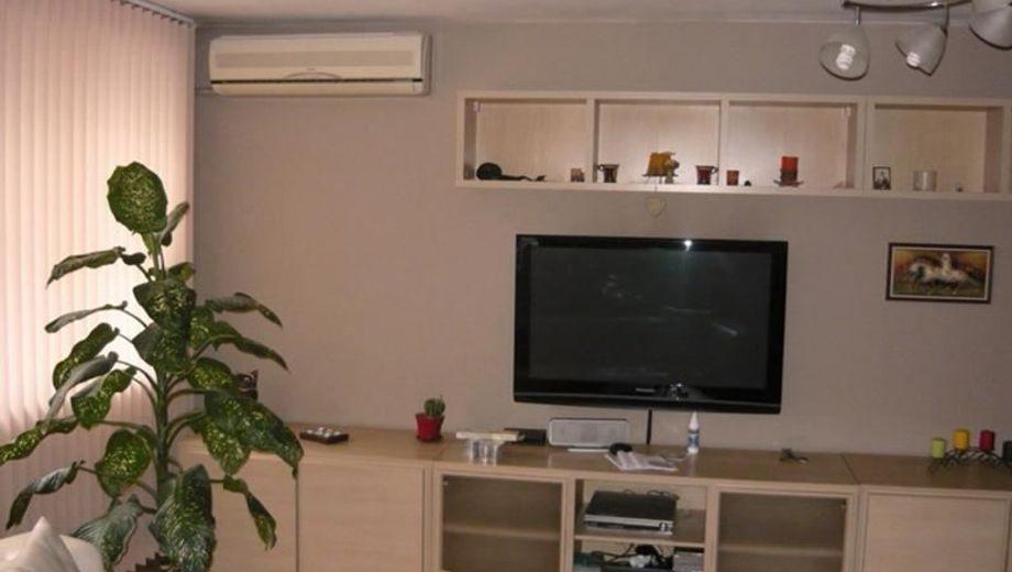 тристаен апартамент софия th61yv5q
