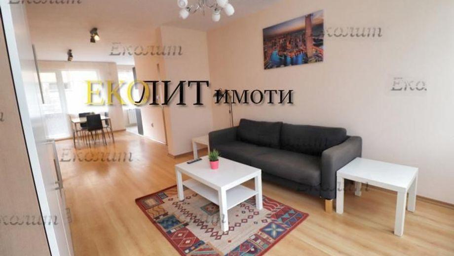 тристаен апартамент софия u25qp1wu