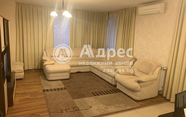 тристаен апартамент софия u47aata4
