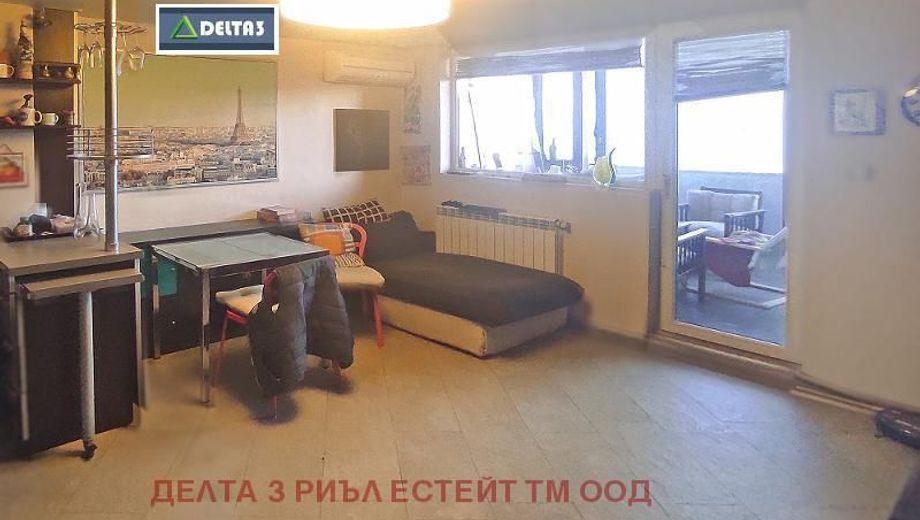 тристаен апартамент софия u56f2bw6
