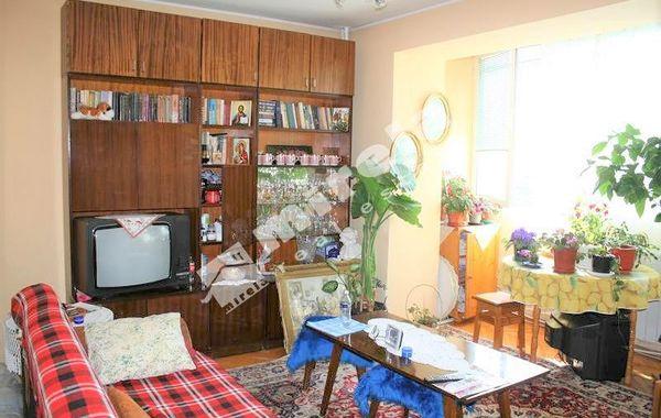 тристаен апартамент софия u7exqdxv