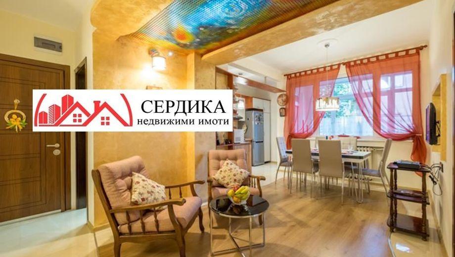 тристаен апартамент софия u7r6klxb