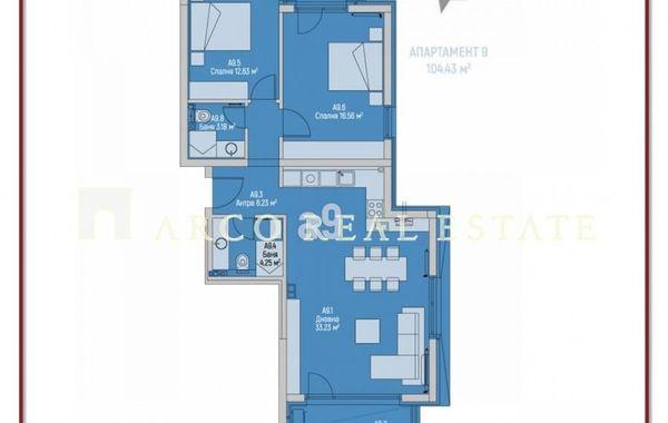 тристаен апартамент софия u98t6v2v
