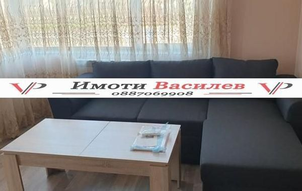 тристаен апартамент софия uarwp6d4