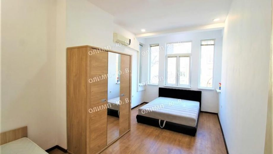 тристаен апартамент софия udv75wel