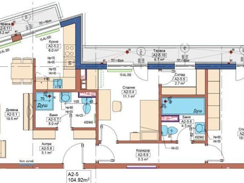 тристаен апартамент софия uf72kmfq