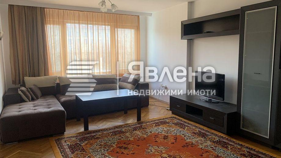 тристаен апартамент софия ula1k2em