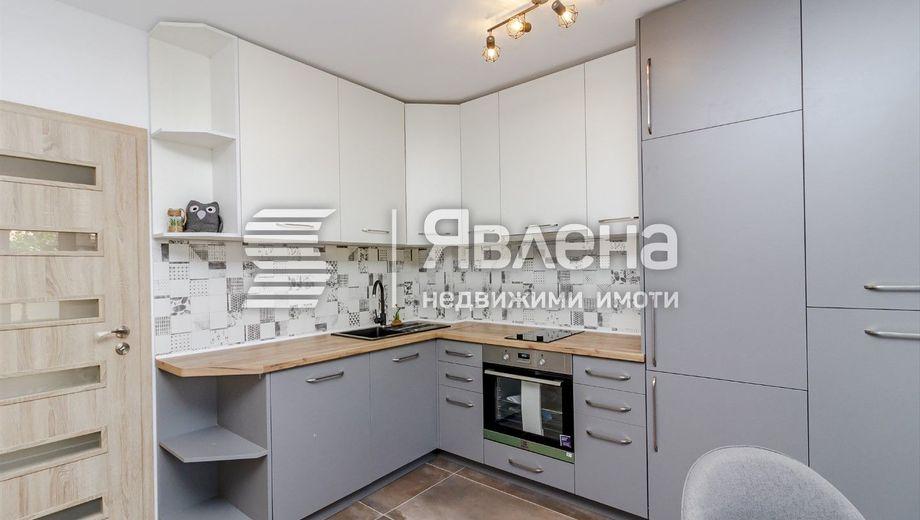 тристаен апартамент софия ulqbnlpa