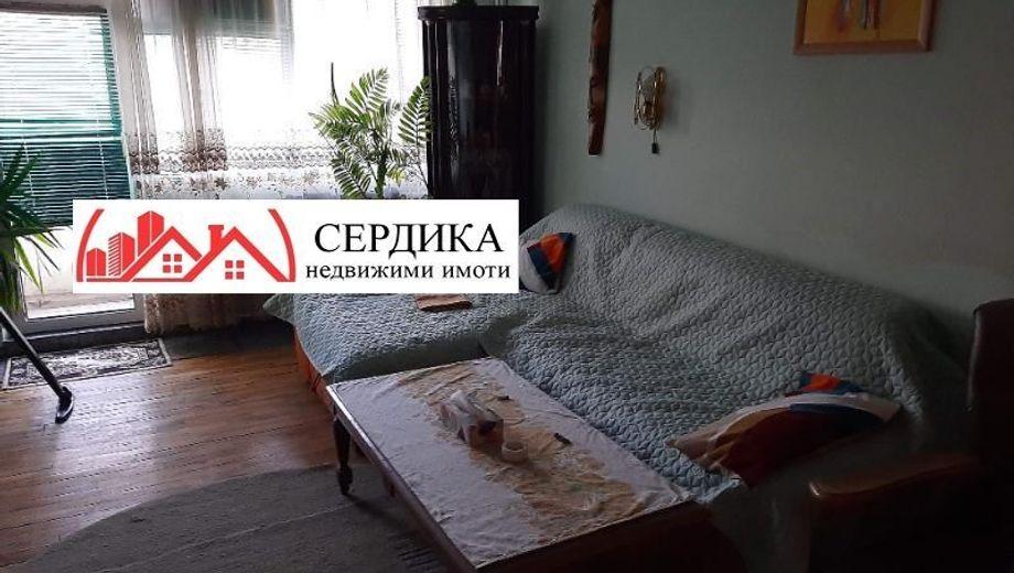 тристаен апартамент софия uslnvkb5