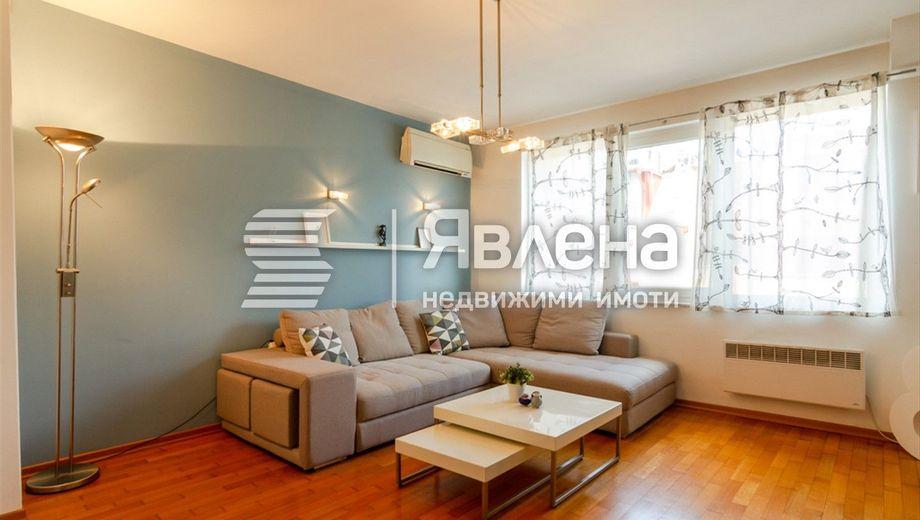 тристаен апартамент софия utc96nv7