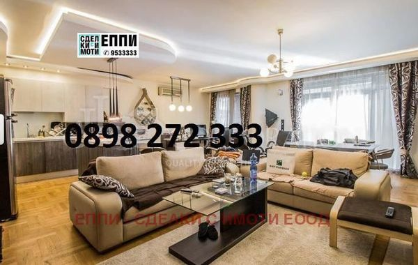 тристаен апартамент софия v2372f2e