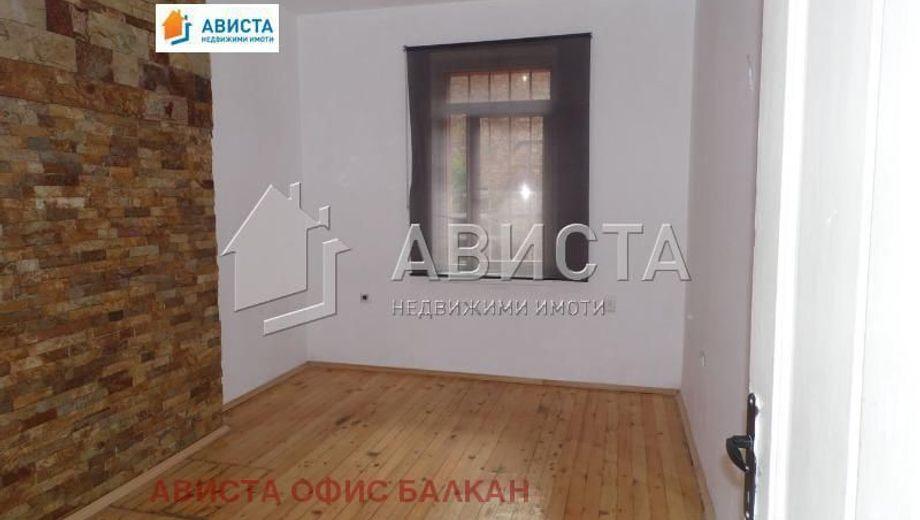 тристаен апартамент софия v9eqklbb