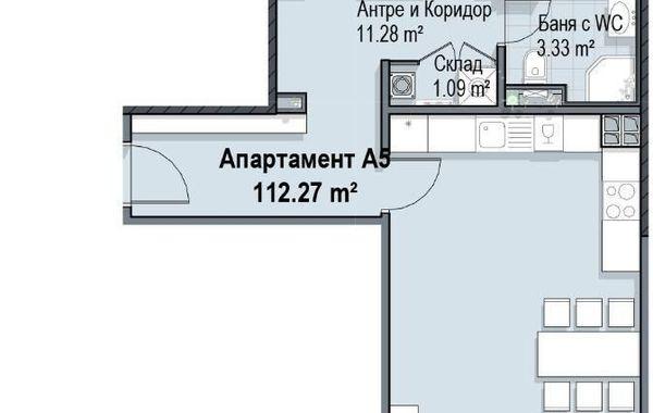 тристаен апартамент софия va66x3t9