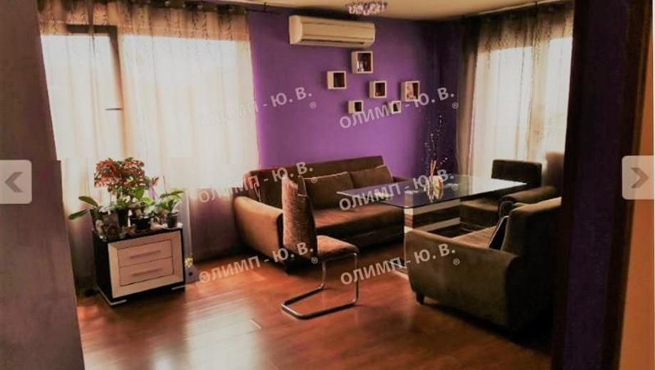тристаен апартамент софия vaqmceqj