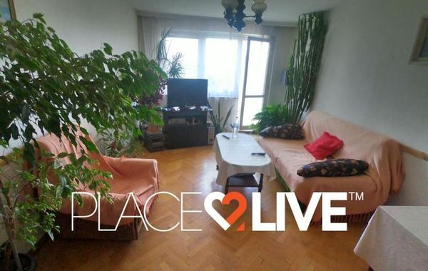 тристаен апартамент софия vb8vgh9s