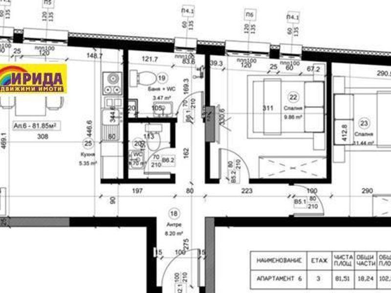 тристаен апартамент софия vcf4j9mr