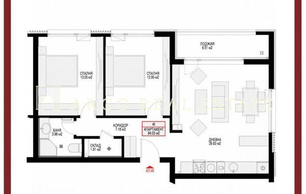 тристаен апартамент софия velj8aax