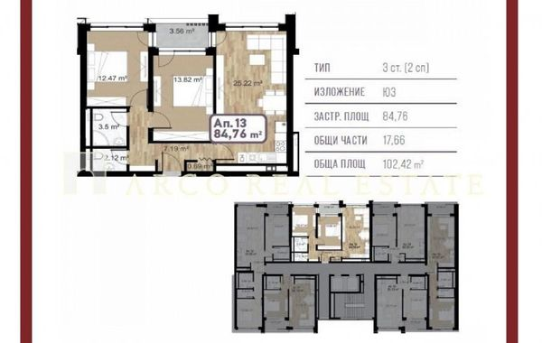 тристаен апартамент софия vgsxqffm