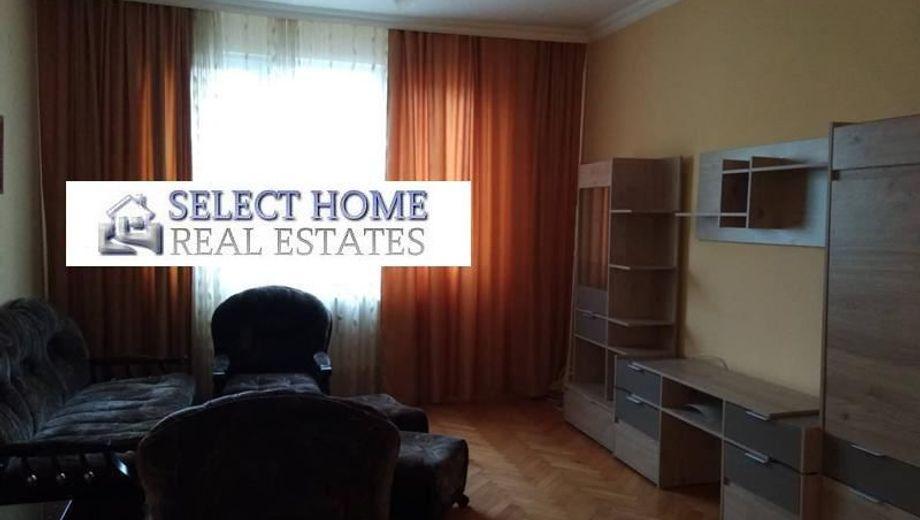 тристаен апартамент софия vk1uekw5