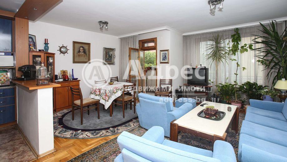 тристаен апартамент софия vlr3c3c8