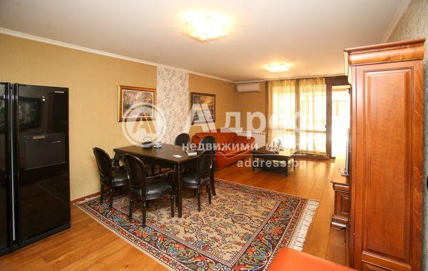 тристаен апартамент софия vm1h5j3f