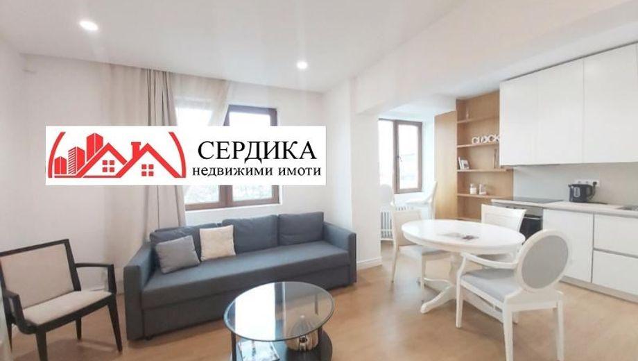 тристаен апартамент софия vrsxmkbf